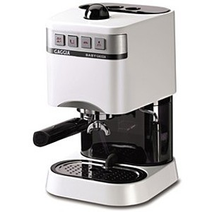 clean-an-espresso-machine